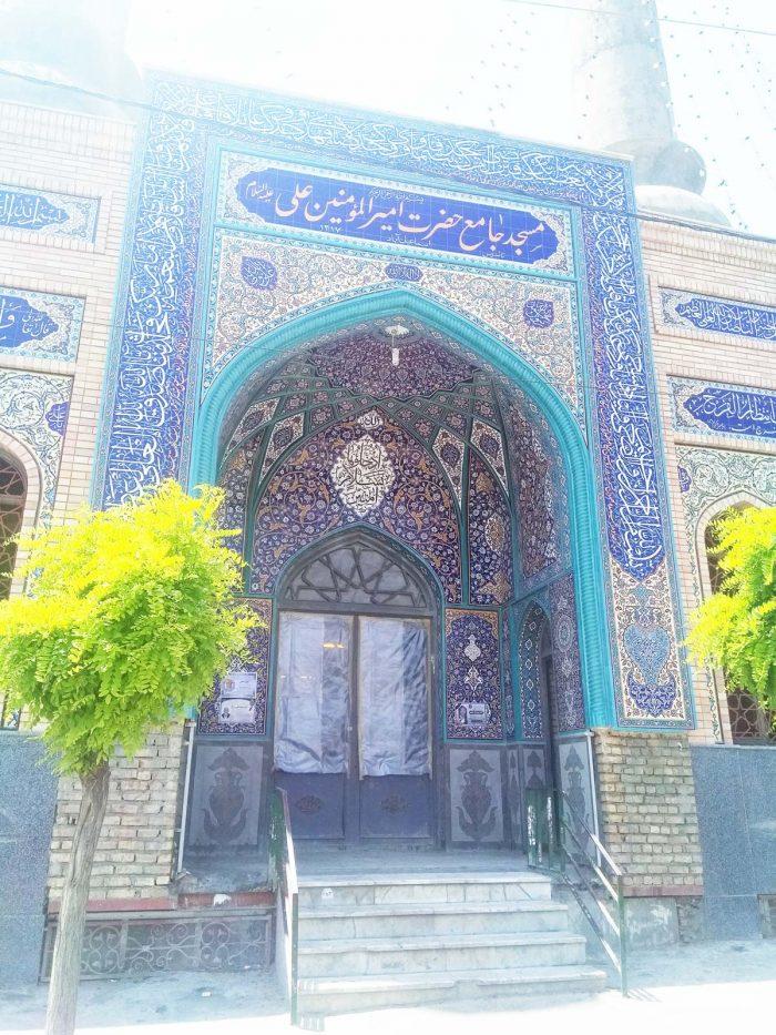 طراحی نمای مسجد امیرالمونین (ع) نسیم شهر
