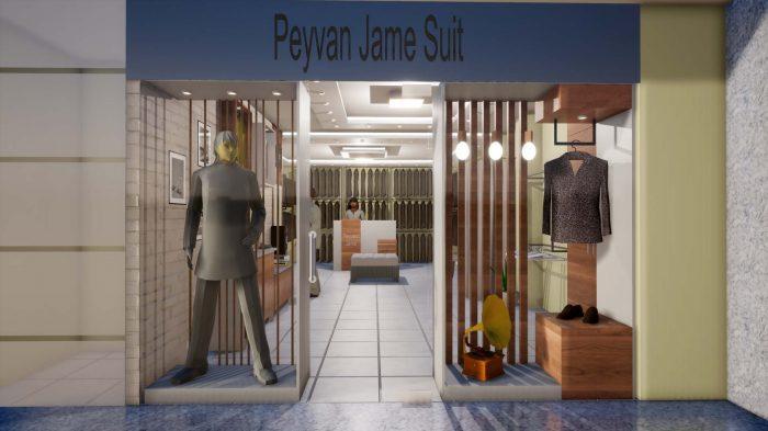 طراحی و اجرای فروشگاه کت و شلوار پیوندجامه